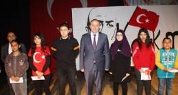 12 Mart İstiklal Marşının Kabulü ve Mehmet Akif Ersoy'u Anma